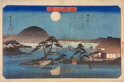 By 日本語: 歌川広重(安藤広重)English: Utagawa Hiroshige (UnknownUnknown source) [Public domain], via Wikimedia Commons